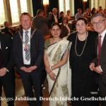 Jubiläum Deutsch-Indische Gesellschaft
